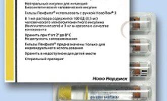 Актрапид НМ