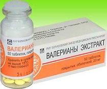 valeriana-v-tabletkax-2