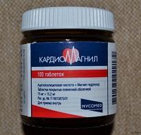 kardiomagnil-2