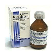 benzilbenzoat-2