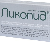 tabletki-likopid