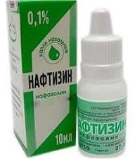 Капли Нафтизин и их применение