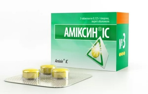 Противовирусные лекарства от гриппа