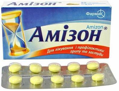 Недорогие антивирусные лекарства